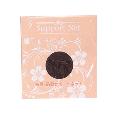 SUPPORT NET
